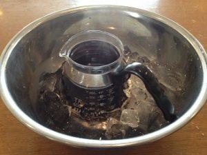 冷ます コーヒー
